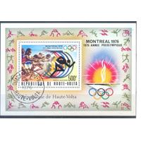 Верхняя Вольта 1976 Спорт Олимпиада Монреаль Канада блок