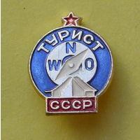 Турист СССР. 447.