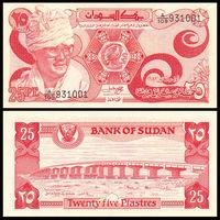 Судан 25 фунтов образца 1983 года UNC p