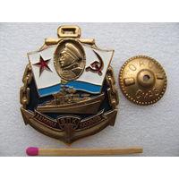 """Знак. БПК """"Адмирал Нахимов"""". (тяжёлый, винт)"""