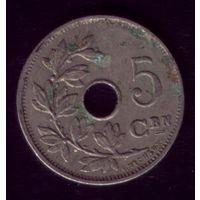 5 сентимос 1914 год Бельгия