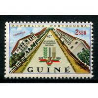 Португальские колонии - Гвинея - 1966г. - Революция - полная серия, MNH [Mi 329] - 1 марка