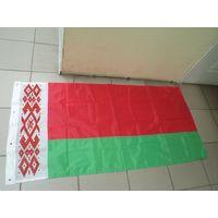Флаг РБ 150*75 см