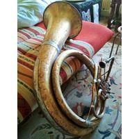 Огромная труба оркестровая, духовой инструмент, надевалась через голову, 1920-е гг, Клеймо Фабрика 5-летия Октября, РЕДКОСТЬ
