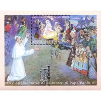 Сувенирный лист Ватикан 2003 Рождество Религия ** (РН)