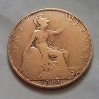1 пенни, Великобритания 1914 г., Георг V