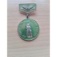 Юбилейная медаль ТЫСЯЧЕЛЕТИЕ КРЕЩЕНИЯ РУСИ (988-1988)