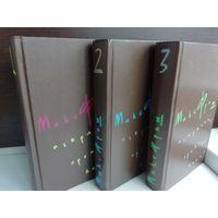 Макс Фриш. Избранные произведения в 3 томах (комплект из 3 книг)
