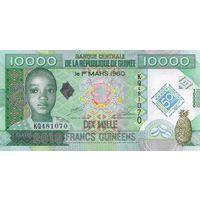Гвинея 10000 франков 2010 UNC (50 лет ЦБ)