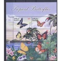 [331] Мальдивы 2003. Фауна.Бабочки. МАЛЫЙ ЛИСТ.