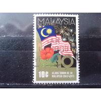 Малайзия 1973 10 лет независимости, гос. флаг, фейерверк