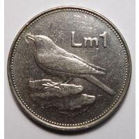 Мальта. 1 лира 1995г.