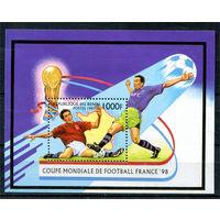 Бенин - 1996г. - Футбол - полная серия, MNH [Mibl. 26] - 1 блок