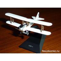 Легендарные самолёты No23 АИР-1