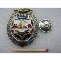 Знак. 103 Витебская Гвардейская воздушно-десантная дивизия. Бело-красно-белый флаг. 1995 г.