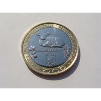 """Чад. 4500 франков 2005 год  """"Овца""""   X#18"""