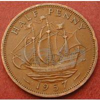 5961:  1/2 пенни 1957 Британия