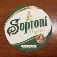 Подставка под пиво Soproni /Венгрия/