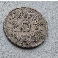 Египет 5 миллим, 1935 7-1-49