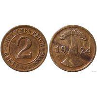 YS: Германия, 2 рентенпфеннига 1924D, KM# 31 (1)