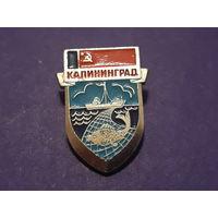 Значок Калининград.