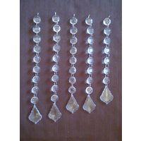 Висюльки подвески для люстры или для декора