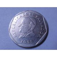 Сальвадор 25 сентаво 1995 г.Аукцион с 1.00 руб.