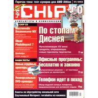 Chip #7-2002 + CD