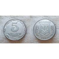 Украина. 5 копеек 1992, 2008, 2009, 2010 года. Цена за штуку.