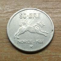 50 эре 1961 Норвегия