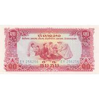 Лаос10 кип 1975 (UNC)