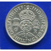 Великобритания 2 шиллинга 1942, серебро, Georg VI. Лот 1. VF+