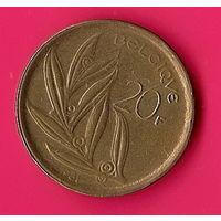 40-29 Бельгия, 20 франков 1981 г.
