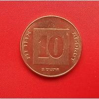 67-03 Израиль, 10 агорот 2002 г.