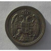 Сербия 10 Пара 1912 (32)