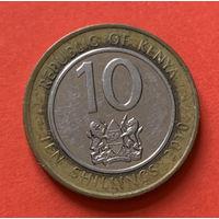 Кения, 10 шиллингов 2010г., биметалл