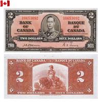 [КОПИЯ] Канада 2 доллара 1937г.