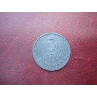 5 эре 1956 год Дания