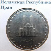Иран 50 риалов
