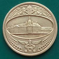 Памятная медаль на посещение Королевского голландского монетного двора 1981 г.(Утрехт,Нидерланды) - желтый металл
