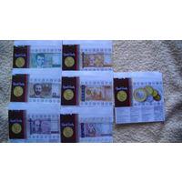 Обёртки от шоколадок с армянскими деньгами. 7 шт. распродажа