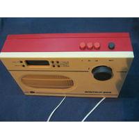 Радио проводное с часами АЛЬТАИР - 204.