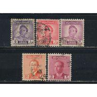 Ирак Кор 1948-57 Фейсал II Стандарт #130,134,139,179,203