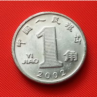 27-39 Китай, 1 джао 2002 г.