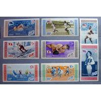 Доминиканская республика. Спорт. ( 8 марок ) 1958 года.