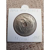 1 кина 1975 г.