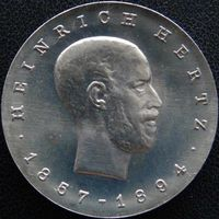 YS: ГДР, 5 марок 1969, 75-летие смерти Генриха Герца, физика, KM# 23