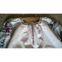 Самотканное платье из бабушкиного сундука .Молдавская народная вышевка .Ручная работа !!