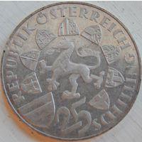 20. Австрия, 25 шиллингов,100-летие со дня смерти эрцгерцога Иогана. 1959 год, серебро