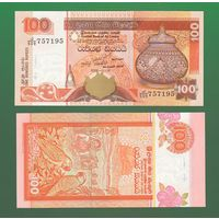 Банкнота Шри-Ланка 100 рупий 2005 UNC ПРЕСС